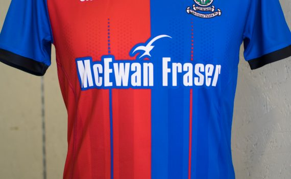 ICTFC Child Home Top 2018/19