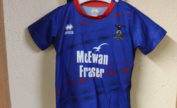 Infant Replica Home Kit 2019/20