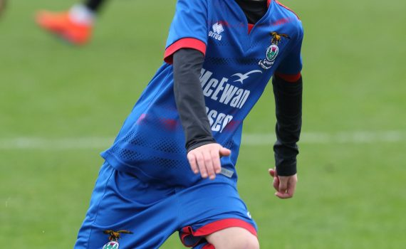 ICTFC Courses | February In Service Courses 2020