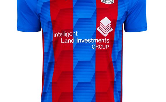 Pre-order 2020/21 Adult Replica Home Shirt