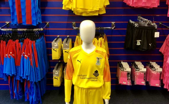 2020/21 Youth Replica GK Shirt